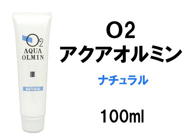 O2アクアオルミン ナチュラル(ニキビ・脂性肌に)100ml